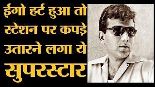 वो लैजेंड्री एक्टर जो अंडे बेचता और Meena Kumari को टेबल टेनिस खिलाता था । Mehmood Biography