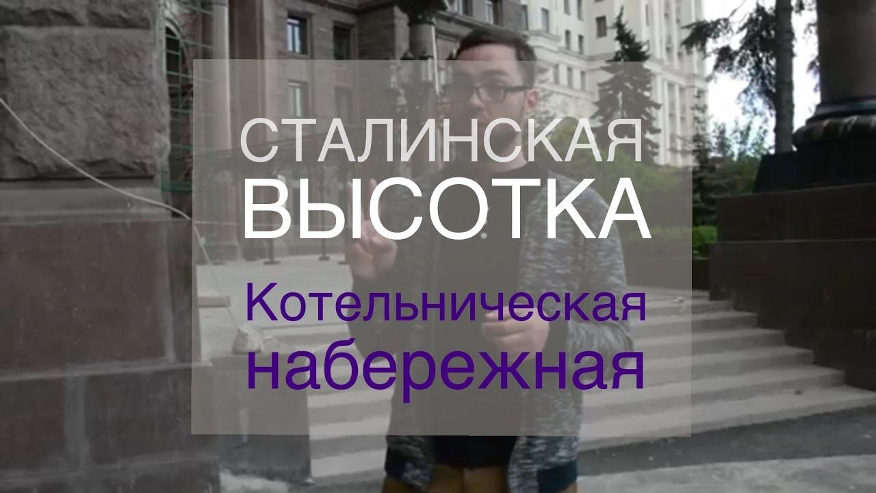 Продажа трехкомнатных квартир в москве: 26327 объявлений с фото. Цены на вторичное жилье, новостройки. Купить трехкомнатную квартиру в.