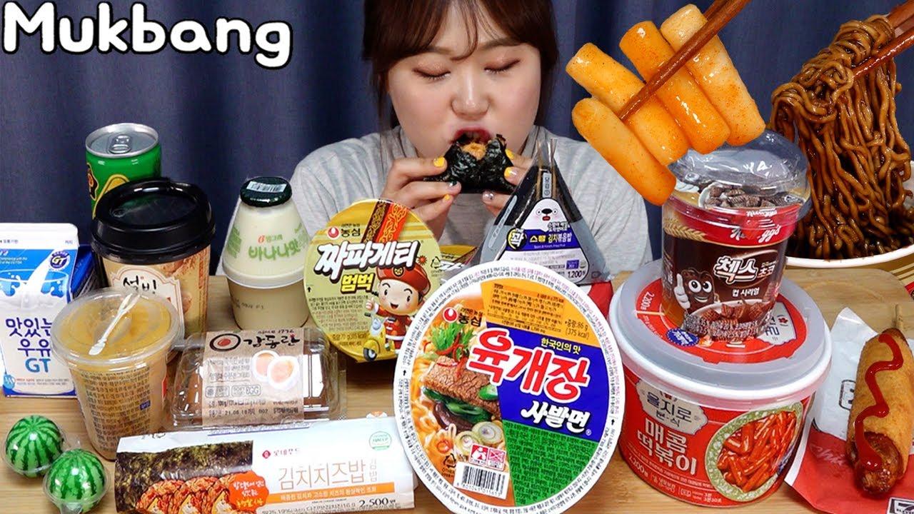 편의점 꿀조합 먹방 Mukbang (짜파게티 범벅, 삼각김밥, 김밥, 떡볶이, 디저트)