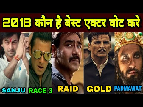 2018 Best bollywood Actor, Akshay kumar, Salman Khan, Ranbir Kapoor, Ranveer Singh, vote now thumbnail