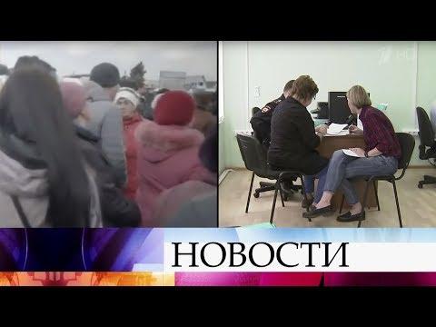 Единый центр выдачи документов для жителей Донбасса начал работу в приграничном Новошахтинске.
