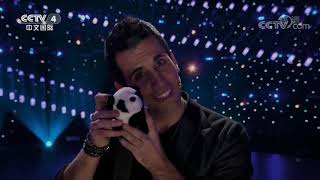 Adrian Vega Magician -CCTV China 2020-