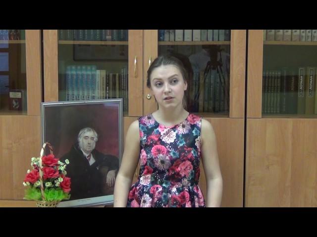 Изображение предпросмотра прочтения – НикишкинаВиктория читает произведение «Разборчивая невеста» И.А.Крылова