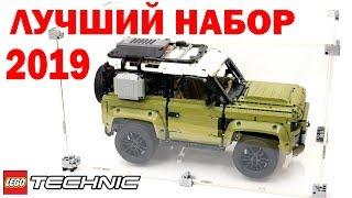 ПОДРОБНЫЙ ОБЗОР 42110 ЛЕГО Техник Land Rover Defender