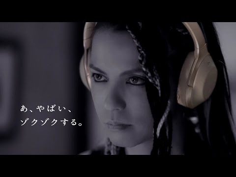 L'Arc-en-Ciel&JUJU&MAN WITH A MISSION、ハイレゾ・オーディオのCMに登場 ソニーTVCM「もう戻れない。ハイレゾ級ワイヤレス。」