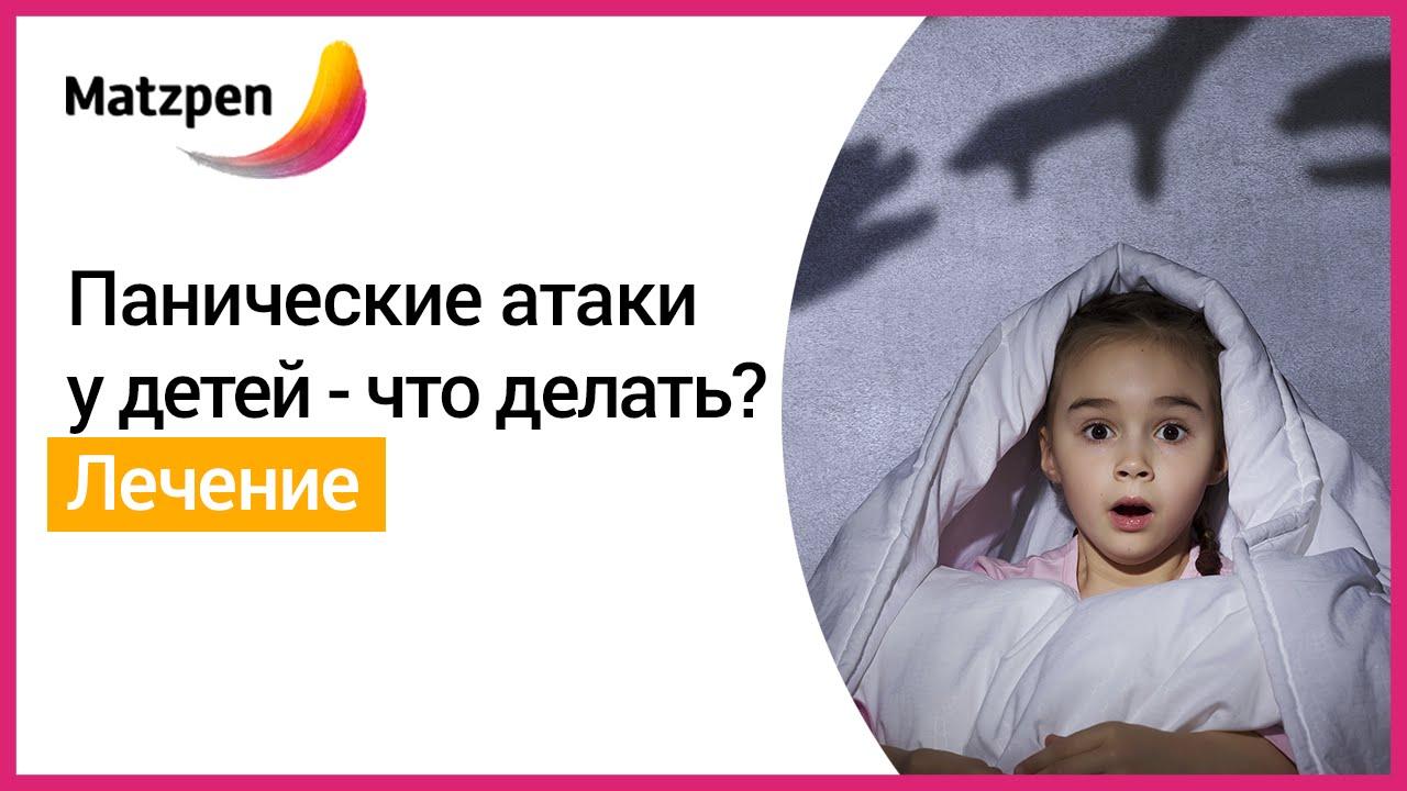 dospievajúci majúce sex s mladiství
