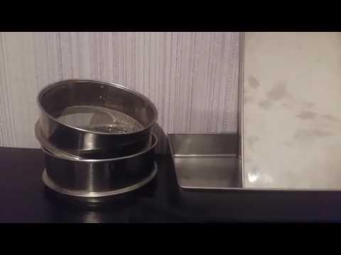 Щуп амбарный для отбора проб зерна | Противни | Сито лабораторное