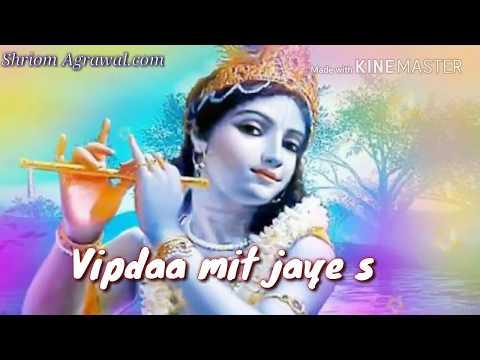 New WhatsApp Status Main Aarti Teri Gaun 💝 Bhakti Song WhatsApp Status video | New WhatsApp Status