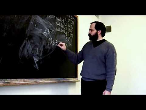 Основы принятия решений в условиях неопределённости (2008)