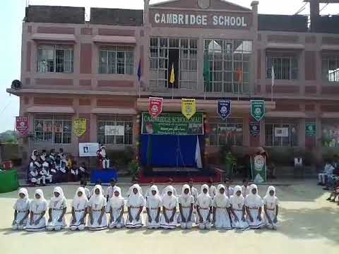 Cambridge school Mau UP India