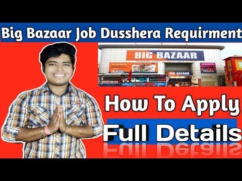 How To Apply Job In Big Bazaar,Dusshera Job Requirements At Big Bazaar.Guaranteed Selection