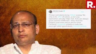 Abhishek Manu Singhvi Backs Jairam Ramesh, Cites Modi's Good Deeds