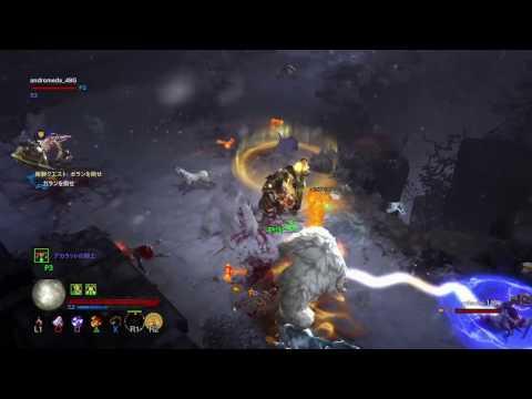【PS4】【マルチ】ディアブロⅢ  リーパーオブソウルズ #01  × 初のオンライン (Diablo III Reaper of Souls Ultimate Evil Edition)