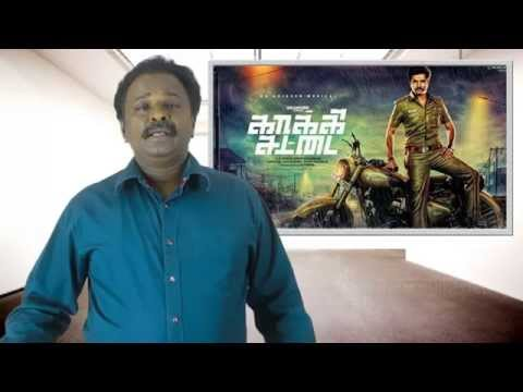 Kaaki Sattai Review - Kaakki Sattai - SivaKarthikeyan, Anirudh - Tamil Talkies
