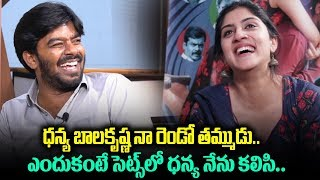 Sudigali sudheer Funny Comments on Dhanya Balakrishna | Software sudheer | Friday poster