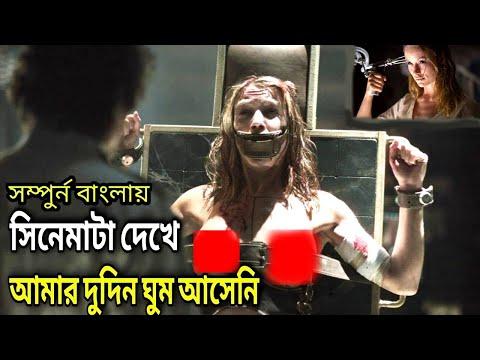 The Lazarus Effect (2015) পুরো সিনেমা বাংলায়    Movie In Bengali
