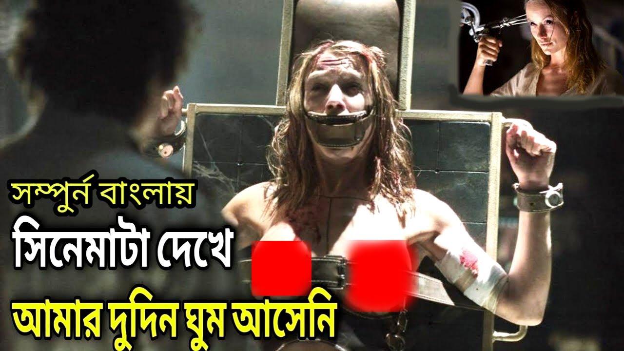Download The Lazarus Effect (2015) পুরো সিনেমা বাংলায়    Movie In Bengali