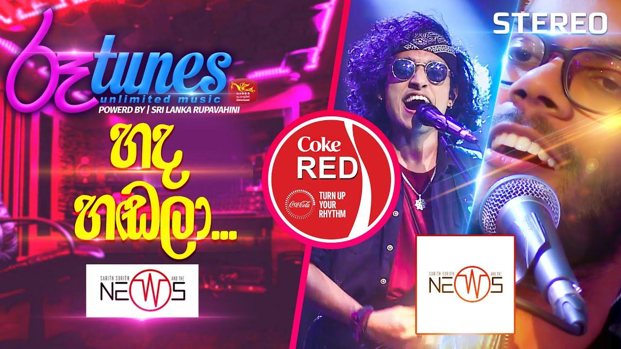 hada-hadala-nonstop-coke-red