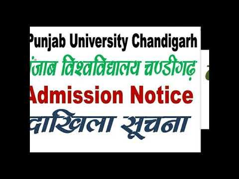 PU Chandigarh  law admission 2018