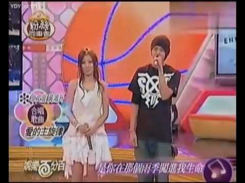 小鬼黃鴻升&卓文萱合唱愛的主旋律