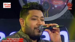 Onek Shadhona Protik Hasan Mp3 Song Download