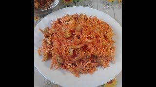"""Салат """"Морковный"""" + домашние сухарики (кириешки)"""