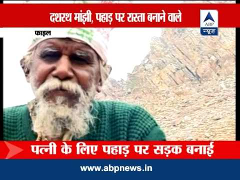 ABP News special: Aamir visits Mountain Man's village, meets his family