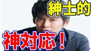 【紳士】織田裕二の神対応をご覧ください 8日夜に放送されたTBS「オ...