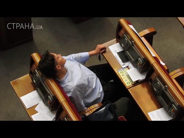Нардеп Савченко во время заседания в Раде