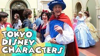TOKYO DISNEY TRIP | Tokyo Disneyland Characters | Day Three Part One