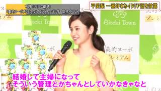 女優の平愛梨さんが18日、都内で行われたマルチビタミン・ミネラルサプリ...