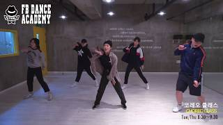 돗대 (ONE AND ONLY)(B.I SOLO) - iKON. Choreographer by.Jieon