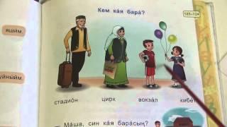 видео Вопрос 81. Договор страхования имущества.