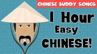 learn pinyin for dad