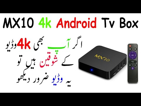 Mx10 4k android tv box - android 8 1 | MX10 Android 7 1 2