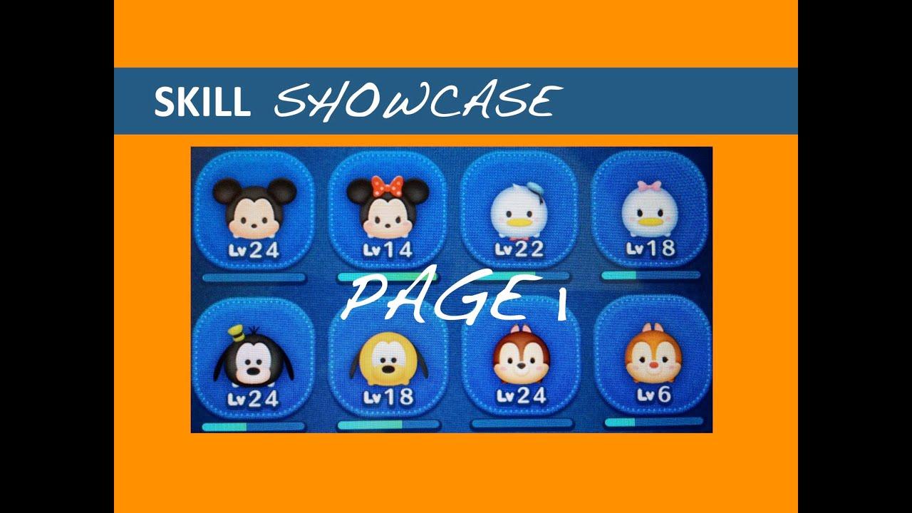 Tsum Tsum Game Skill Gameplay - Page 1 - Happiness Tsum Tsum - YouTube
