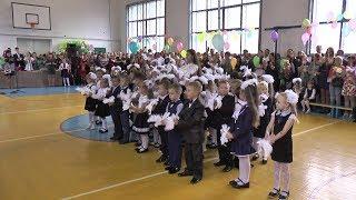 По лозівських школах відзначили День знань