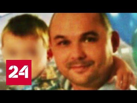 Оставленные в Шереметьеве дети ранее уже попадали в приют - Россия 24