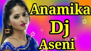 Chatak Matak Dj Remix Haryanvi Dj Anamika