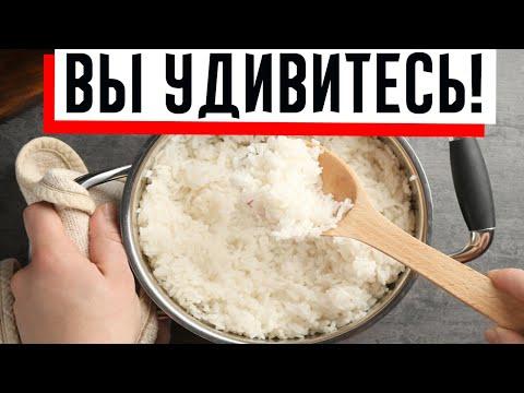 Почему рис получается как каша в мультиварке