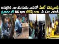 Difference Between Nara Lokesh & Alla Ramakrishna Reddy || Election Campaign Visuals || TDP Vs YSRCP