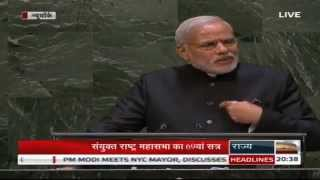 PM Narendra Modi's address to the United Nations General Assembly (UNGA)
