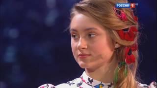 """Мария Климова и Вячеслав Бутусов """"Кошка"""" шоу """"Синяя птица"""""""
