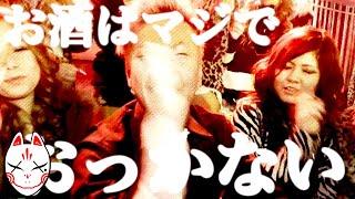 【レペゼン地球】31thシングル『バスターコール』 河野りこ 動画 4