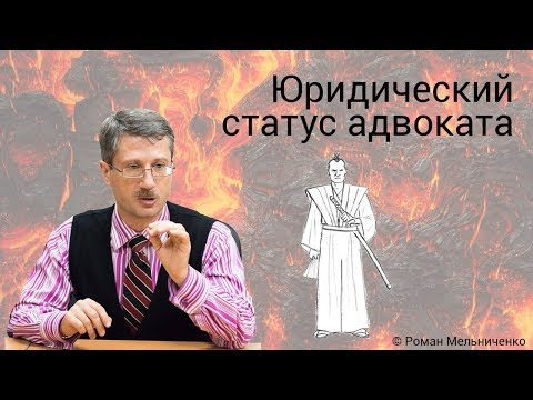 Московский государственный юридический университет имени О