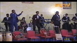 ERi-TV: Entertainment During State Dinner For Visiting Ethiopian PM Abiy Ahmed  - Part I of II