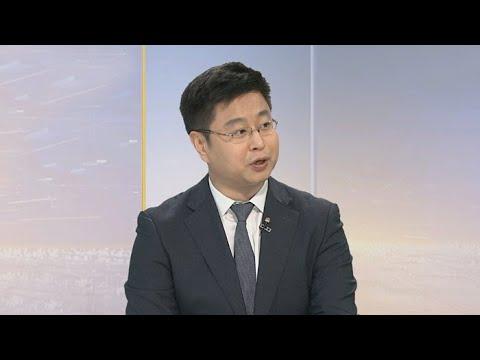 [뉴스현장] '버닝썬' 이문호 1심서 징역형 집행유예 / 연합뉴스TV (YonhapnewsTV)