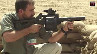 40mm Multi Grenade Launcher Milkor MGL