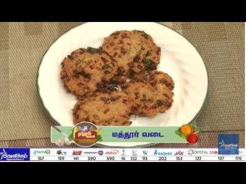 ஏழாம் சுவை - கர்நாடகா ஸ்பெஷல் மத்தூர் வடை! | VelichamTv Entertainment
