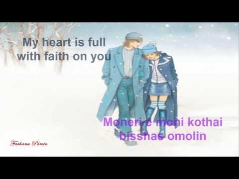 Tumi acho bole - Mehrin ( English + Bangla subtitle)